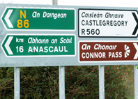 Irish Road Sign 7 with the name Dingle removed