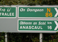 Irish Road Sign 8 with the name Dingle Removed.